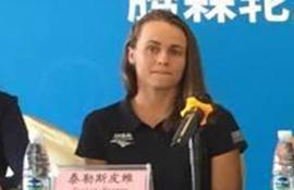 美国运动员 泰勒斯皮维